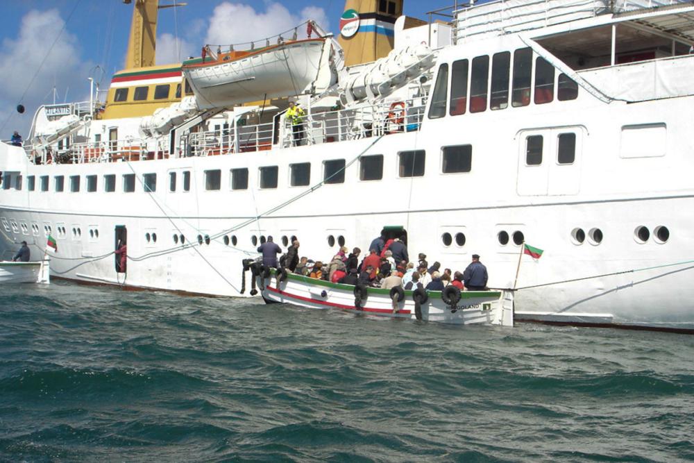 Boerteboot
